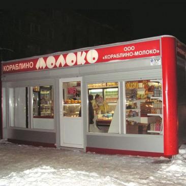 Киоск «МОЛОКО», Рязанская область